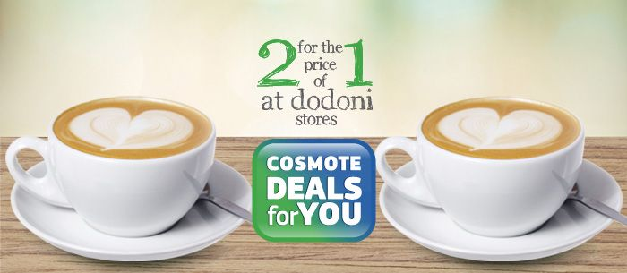 Dodoni. Divine ice cream, divine offers!