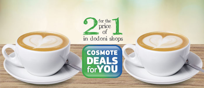 Cosmote Deals for you Coffee