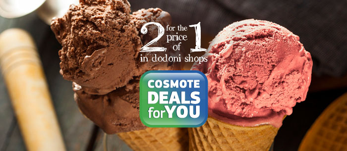 Cosmote Deals for you Icecream